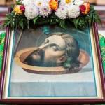"""Икона """"Глава святого Иоанна Крестителя"""""""